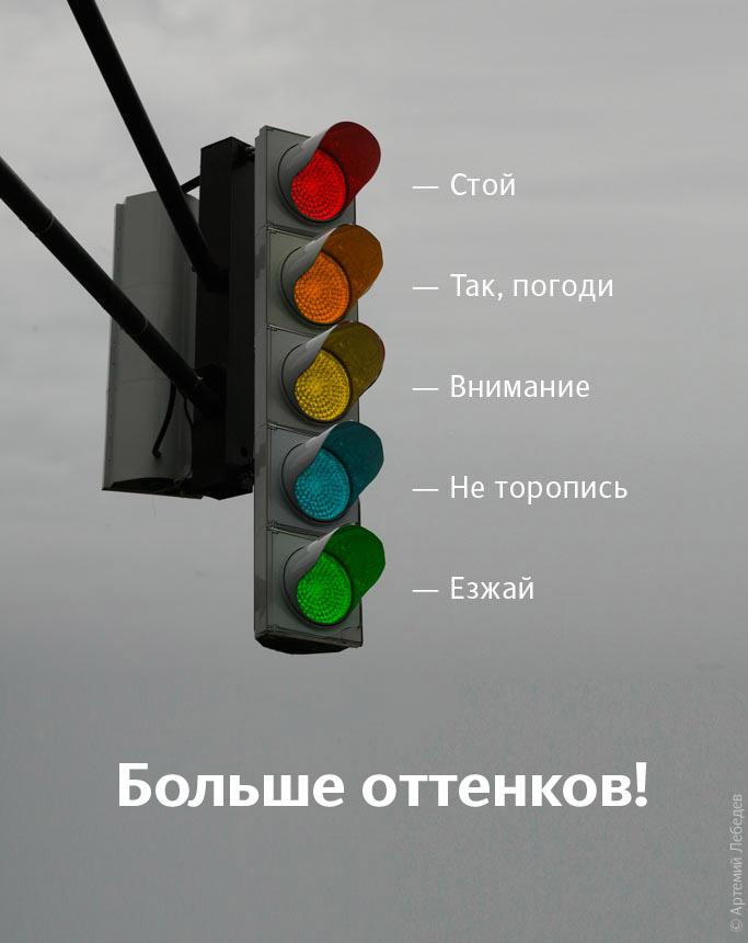 Изображение стороннего сайта - http://www.tema.ru/crea-gif/colors.jpg