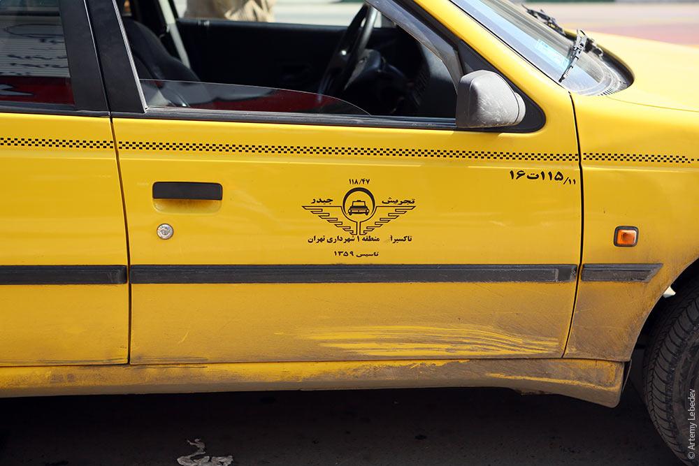 такси с восклицательным знаком