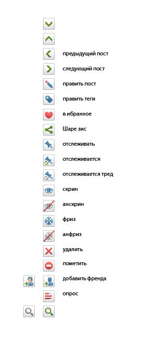 новые иконки: