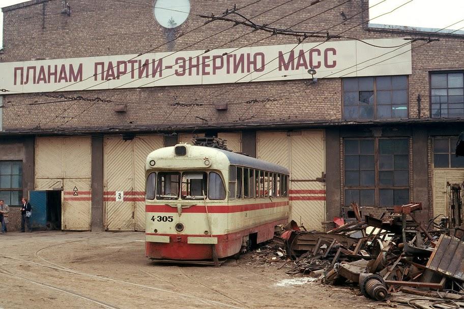 http://www.tema.ru/jj/photo/tram/3.jpg
