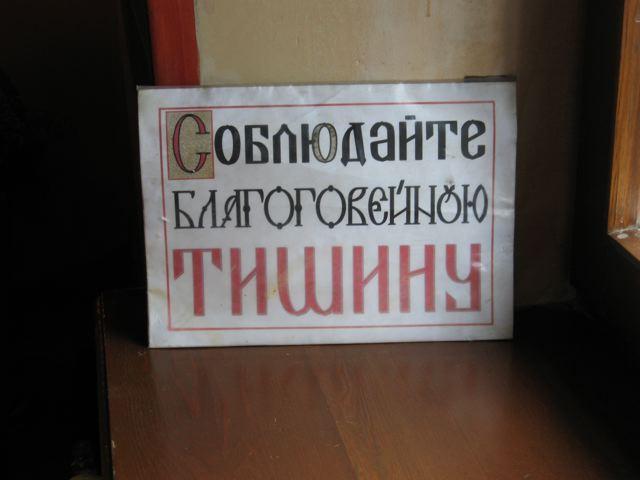 Паутина объявлений иркутска