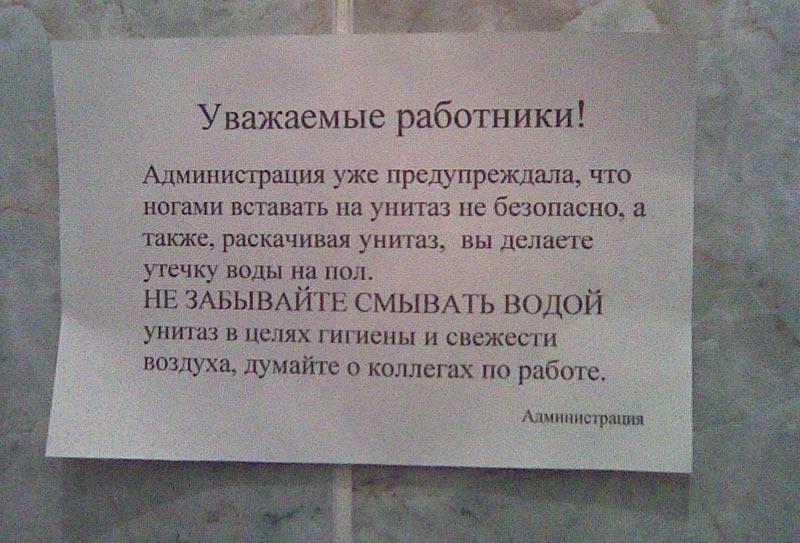 Стих в туалет о чистоте