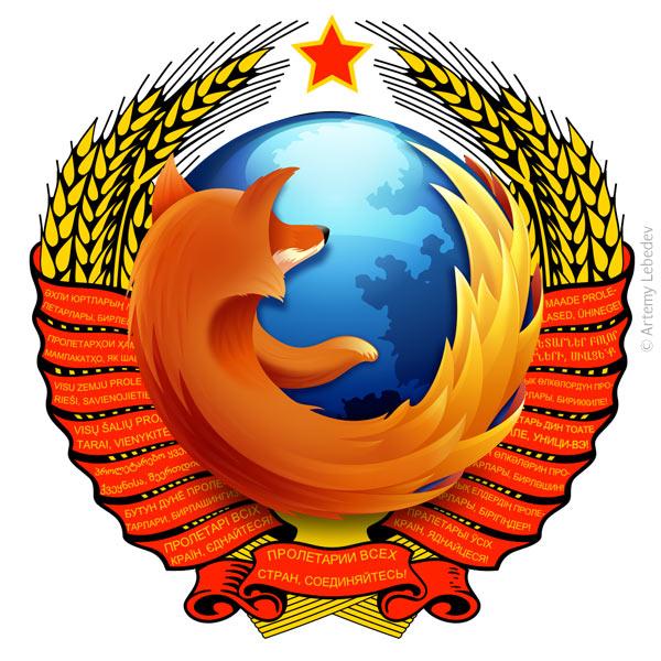 Бесплатный Векторный Клипарт Лого
