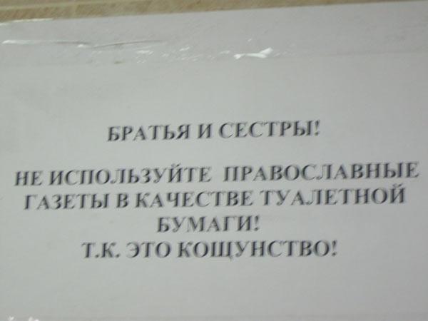 http://www.tema.ru/jj/x1.jpg