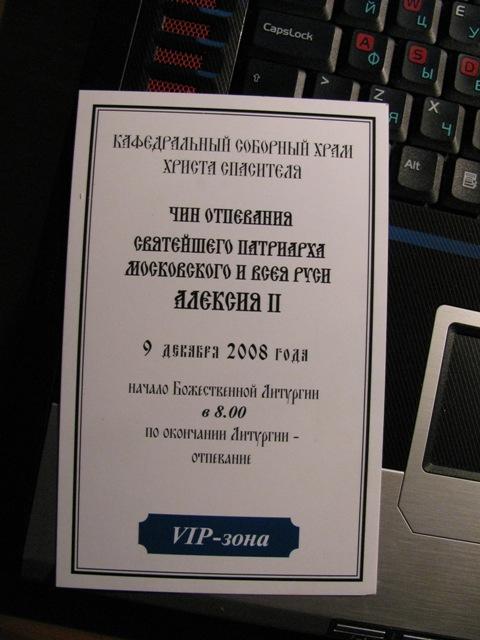 http://www.tema.ru/jj/xxc-vip.jpg
