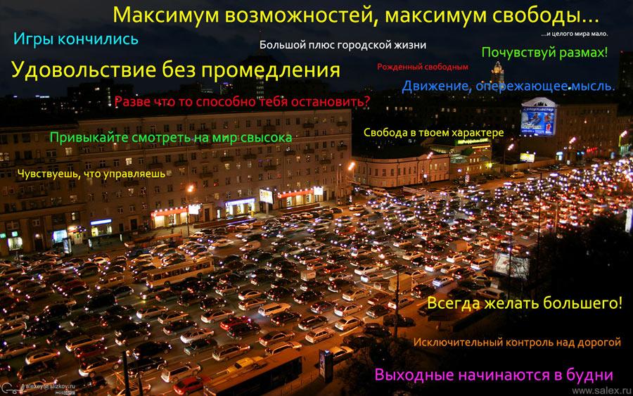 Садовое кольцо.  Смоленский б-р.  Будний вечер на Смоленском бульваре - народ начинает возвращаться домой.