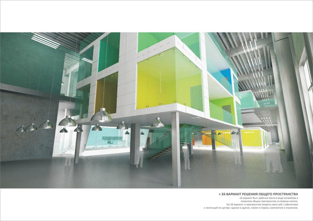 Результаты конкурса архитектурных проектов нового офиса студии