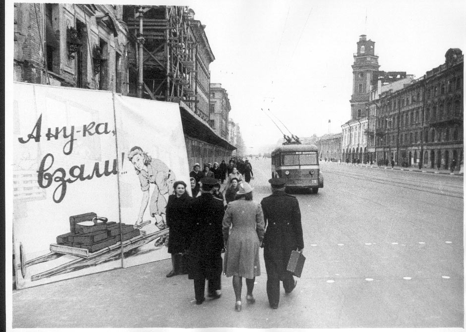 Блокада Ленинграда (43 редких фотографии) .