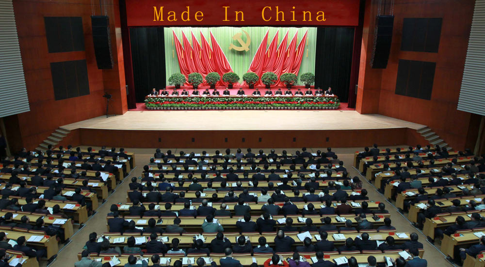 Модернизация Китая