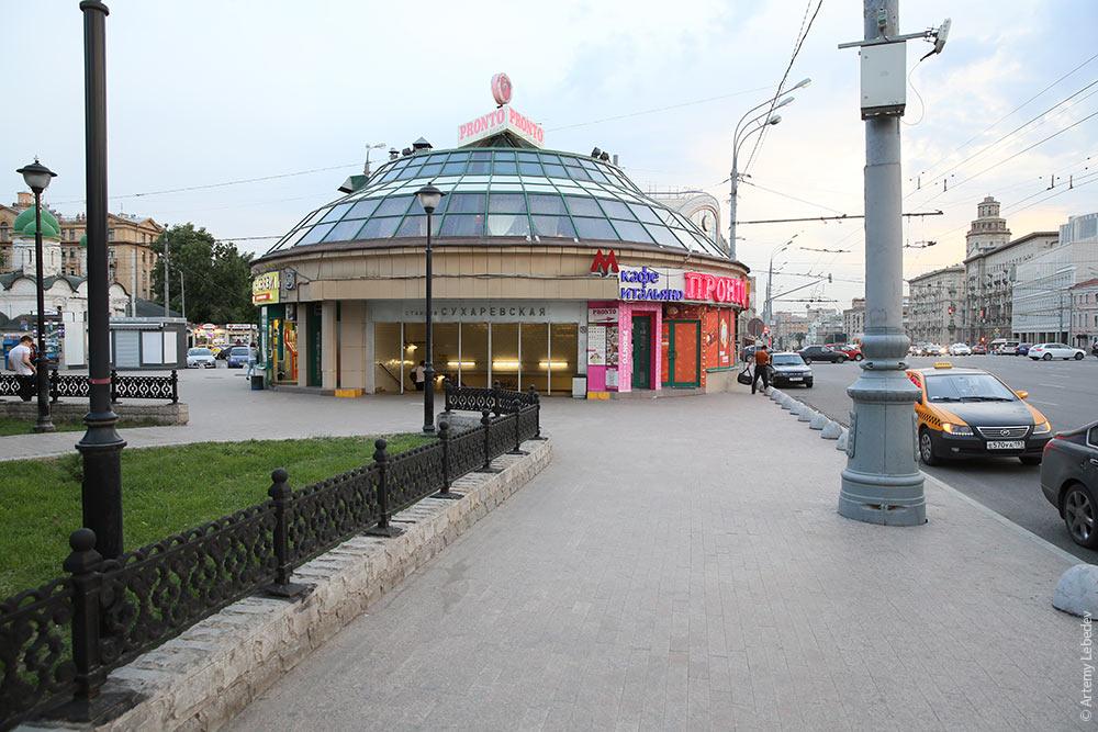 Говно-охуенно: купола в Москве