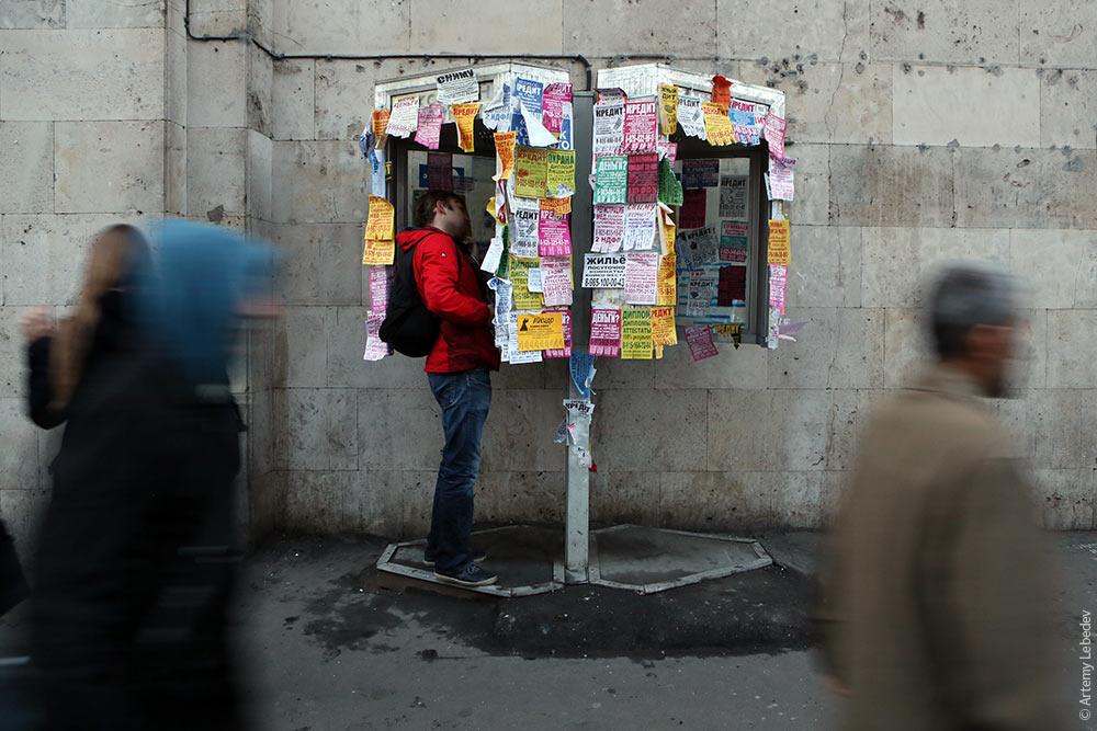 http://www.tema.ru/jjj/metroad/6.jpg