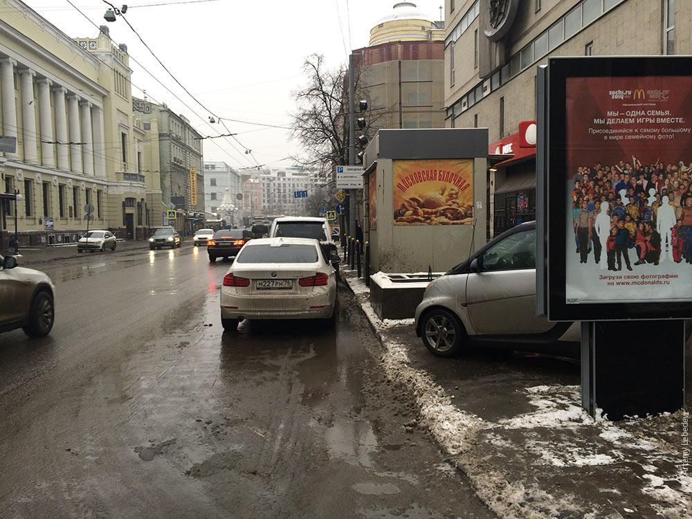 Как работает паркон в москве - 9f56c