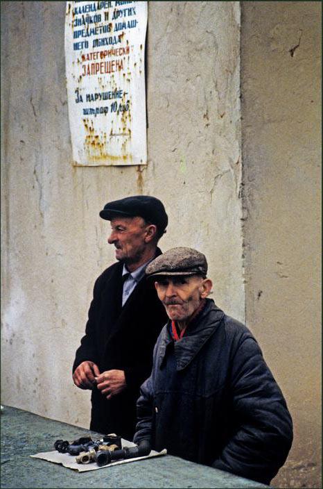 http://www.tema.ru/jjj/ussr/odessa1982/LON122737.jpg