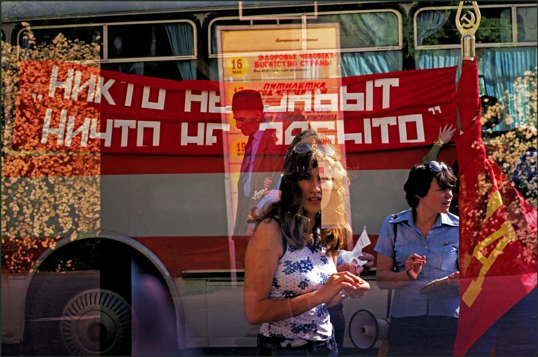 http://www.tema.ru/jjj/ussr/odessa1982/LON122779.jpg