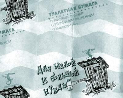 http://www.tema.ru/rrr/kartinki2/nuzhda.jpg