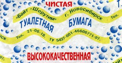 http://www.tema.ru/rrr/kartinki2/paper1.jpg