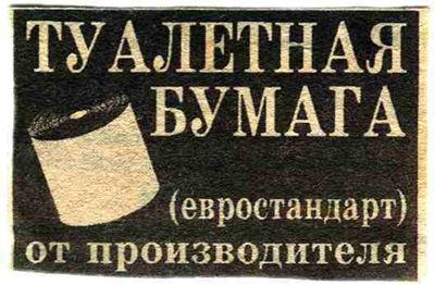 http://www.tema.ru/rrr/kartinki2/tb.jpg