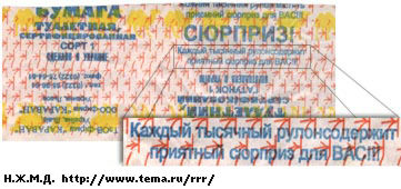 http://www.tema.ru/rrr/kartinki2/tb10.jpg