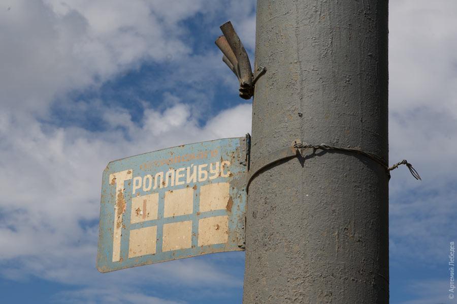 Город в испании 4 буквы сканворд