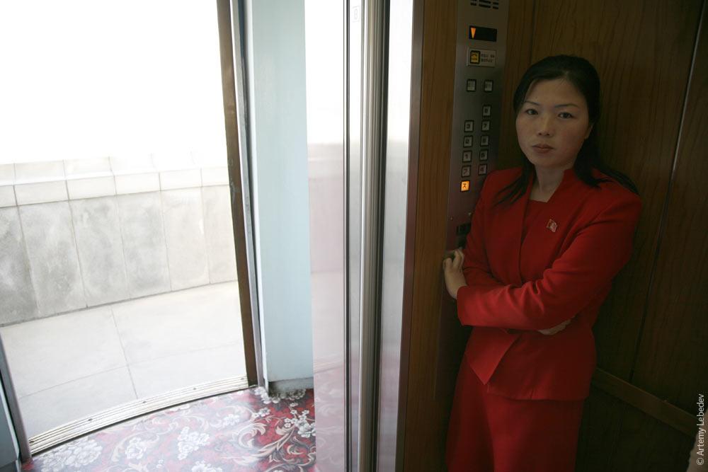 La verdadera Corea del Norte
