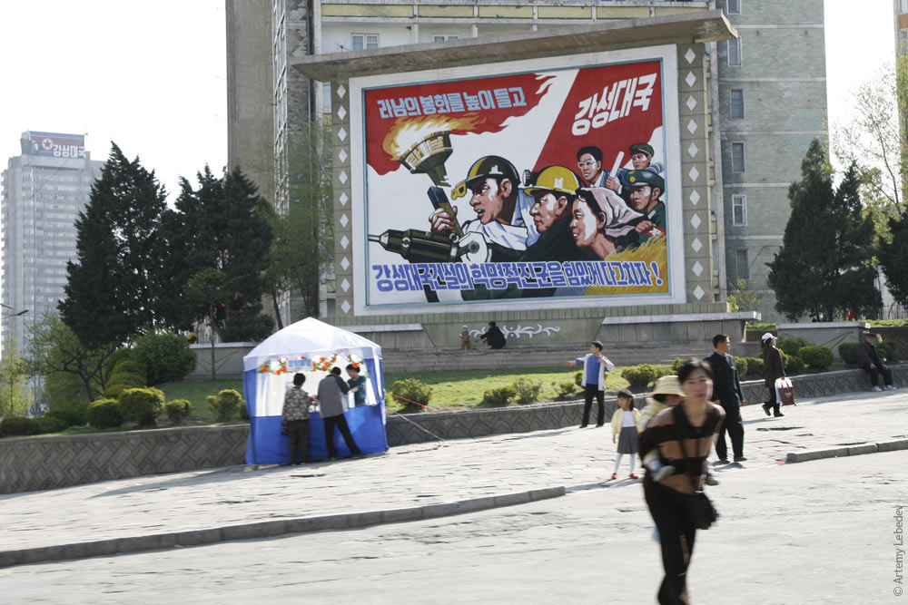 http://www.tema.ru/travel/north-korea-3/_MG_0505.jpg