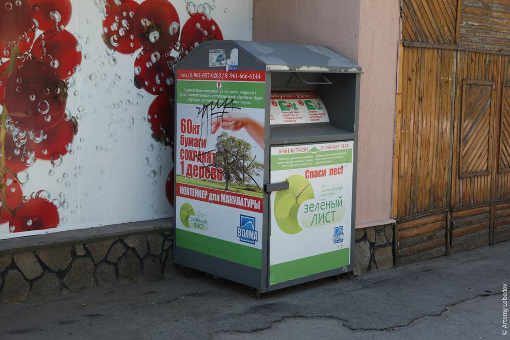 Прием картона в екатеринбурге в 2012г макулатура способы переработки журналов реферат