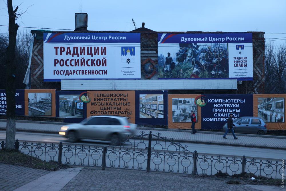 http://www.tema.ru/travel/sergiev-posad/IMG_6725.jpg