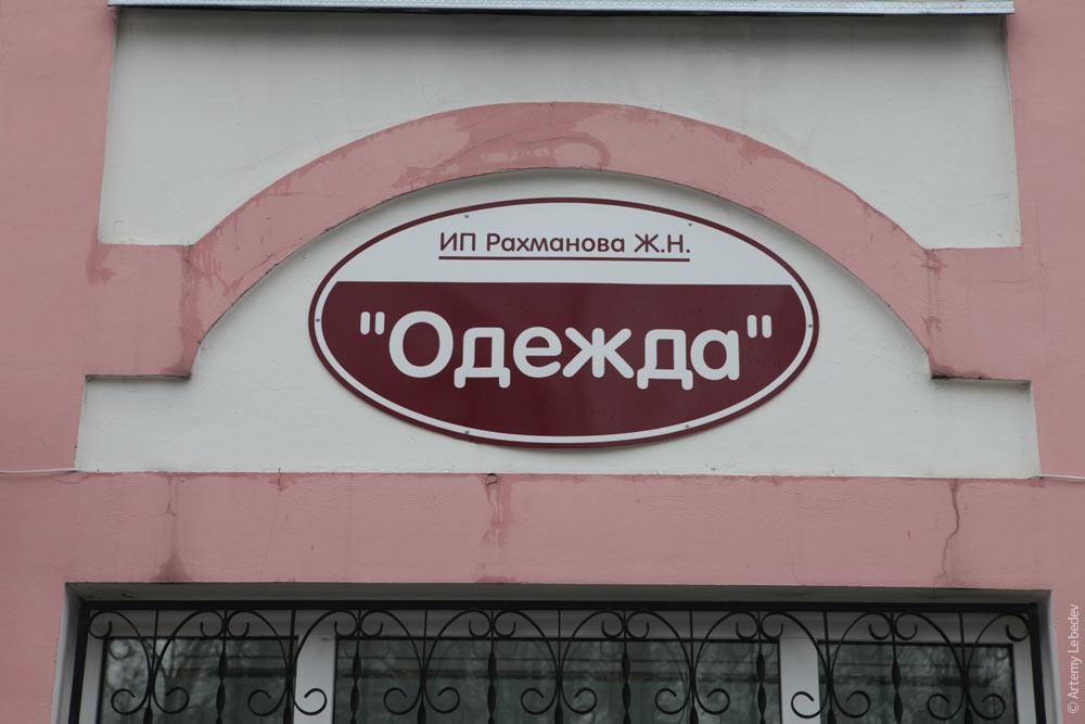 Игровые Автоматы Егорьевск